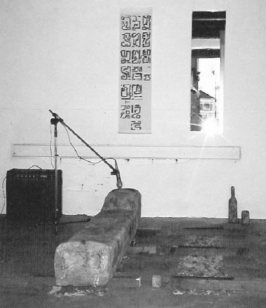 2002, In Afwachting, installatie
